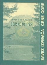 Učesnička knjižica za akciju ''Gorske oči '95'' u organizaciji Saveza izviđača Crne Gore (SICG) na Durmitoru 1995.godine.