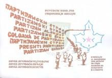 Akcija ''Partizanski stroj 1986.'' (Subotica 20-21.decembar 1986.godine)