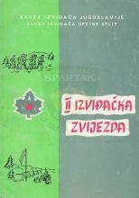 II izviđačka zvijezda, 1984. godine u Splitu ovaj nezaobilazni izviđački priručnik izdali su Savez izviđača Jugoslavije i Savez izviđača općine Split