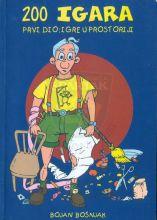 Omot za knjigu 200 IGARA - Prvi dio - igre u prostoriji