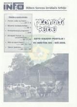 INFO Bilten SIS, broj 22 za 5.jul 2005.godine