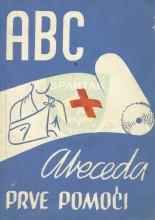 Приручник са абецедним распоредом појмова и градива из Прве помоћи из 1957. године - аутора др Фердо Петровчића, а у издању Савеза извиђача Хрватске.