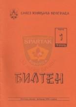 BILTEN Saveza izviđača Beograda - 1999.god., br.1 (januar-februar)