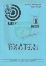 БИЛТЕН Савеза извиђача Београда - 1999.год., бр.3 (15.мај) - ратно издање