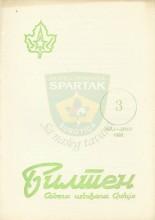 Bilten Saveza izviđača Srbije - 1980.god., br.3, maj-juni