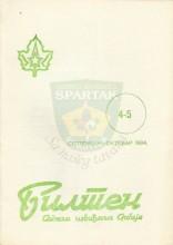 Билтен Савеза извиђача Србије - 1984.год., бр.4-5, септембар-октобар