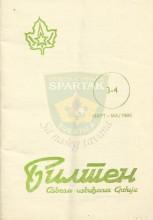 Билтен Савеза извиђача Србије - 1986.год., број 3-4 за март-мај