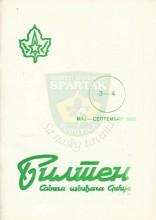 Bilten Saveza izviđača Srbije - 1988.god., br.3-4, maj-septembar