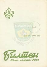 Билтен Савеза извиђача Србије - 1989.год., бр.1-2, јануар-март