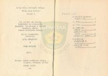 Програми рада ЧЕТА И ВОД - пролеће (Библиотека извиђача Србије ''Моја мала књига'' - свеска 5)