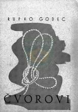 Nalovna strana priručnika ČVOROVI, Rupka Godeca, izdanje iz 1962. godine