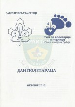 Dan poletaraca (oktobar 2010.god.)
