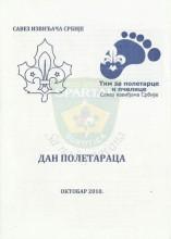 ДАН ПОЛЕТАРАЦА - Тим за полетарце и пчелице Савеза извиђача Србије (октобар 2010.)