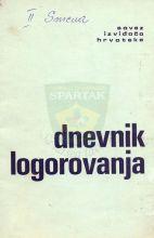 Dnevnik logorovanja  (sa naknadnim beleškama sa taborovanja Saveza izviđača Opštine Subotica ''Boračko jezero '84.'')