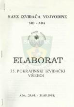 Elaborat za 35. pokrajinski izviđački višeboj - Ada 29.-31.maj 1998.