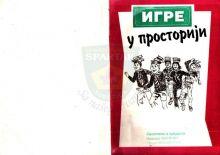 Naslovnica za knjigu IGRE U PROSTORIJI - koju su priredili Ikonija Munćan i Miša Nenadović