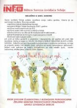Насловница ИНФО Билтена Савеза извиђача Србије за 24.децембар 2003. године