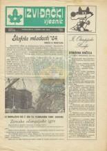 Насловница часописа Извиђачки вјесник - број 235, за фебруар 1984.