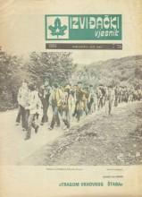Насловница извиђачког часописа Извиђачки вјесник - број 239, за јун 1984.