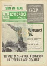 Омот за извиђачки часопис - Извиђачки вјесник - бр.255, 5.март 1986.