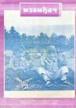 Naslovna za časopis ''IZVIĐAČ'' - Bilten Saveza izviđača Srbije - za mart-april 2000.