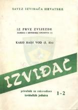 Omot za Priručnik ''IZVIĐAČ - Priručnik za rukovodioce izviđačkih jedinica broj 1 - 2''