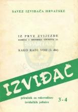 Omot za priručnik ''IZVIĐAČ - Priručnik za rukovodioce izviđačkih jedinica broj 3 - 4''