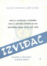 Omot Priručnika za rukovodioce izviđačkih jedinica - Izviđač, broj 7