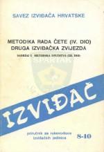 Omot Priručnika za rukovodioce izviđačkih jedinica - Izviđač, broj 8 do 10