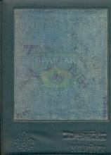 Извиђачка књижица  (Извиђачки приручник), издање ''Извиђачког вјесника'' - Листа Савеза извиђача Босне и Херцеговине