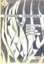 Omot za skriptu - Савјетовање Савеза извиђача Југославије - 'Извиђачка такмичења као саставни дио редовних активности у Савезу извиђача' - Шибеник 1982.