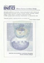 ИНФО Билтен Савеза извиђача Србије, број 17 за 21.децембар 2004.године