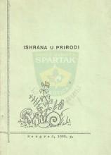 Ishrana u prirodi iz 1989. godine