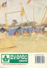 Naslovnica časopisa Izviđački vjesnik - broj 297, za decembar 1991.