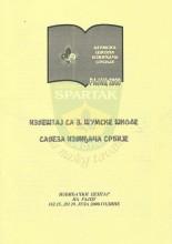 Izveštaj sa 3. Šumske škole Saveza izviđača Srbije - ''Rajac 2000''