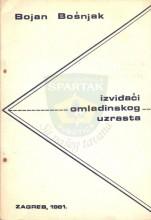 Омот за књигу Извиђачи омладинског узраста, Бојана Бошњака, издате у Загребу 1981.године