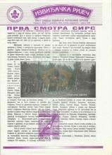 ''IZVIĐAČKA RIJEČ'' - List Saveza izviđača Republike Srpske, broj 2 (decembar 1999.)