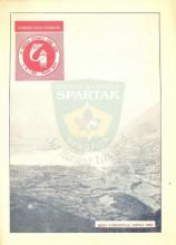 Naslovna strana lista Saveza izviđača Crne Gore ''Izviđačke novine'', broj 2 za april 1984. godine