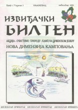 ''Izviđački bilten'' - OI ''Gurgusovac'' Knjaževac (br.1, nov.1999.) - Akcija ''Očistimo prirodu - kamp na Crvenskom jezeru''