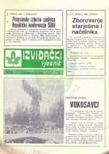 Naslovna strana izviđačke publikacije nekadašnjeg Saveza izviđača Bosne i Hercegovine 'Izviđački vjesnik' - broj 267 izdat 2.marta 1988. godine