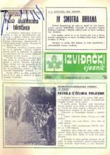 Naslovna strana 'Izviđačkog vjesnika' - izviđačke publikacije Saveza izviđača Bosne i Hercegovine (SI BiH) - broj 268 izdate 14.marta 1988. godine.