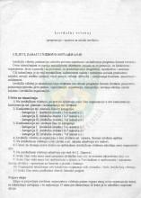 Прва страна пропозиција и упутстава за млађе извиђаче за извиђачки вишебој 1996. године
