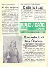 Naslovna strana izviđačkog časopisa 'Izviđački vjesnik', broj 266 - 17.februar 1988.