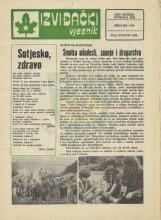 Извиђачки вјесник - бројеви 228-229 за јул-август 1983. године