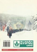 Naslovna strana izviđačke publikacije nekadašnjeg Saveza izviđača Bosne i Hercegovine 'Izviđački vjesnik' - broj 287 za decembar 1990. godine.