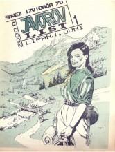 Omot za izviđački časopis ''Javorov list'', 1989.god., br.1 - juni
