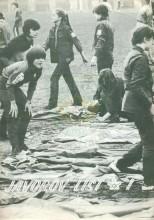 Омот за извиђачки часопис ''Јаворов лист'' бр.1, за април 1983. (5.година излажења).