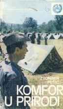 Omot za knjigu Komfor u prirodi Zvonimira Pešića iz 1985. godine