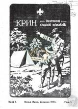 KRIN - ilustrovani skautski mjesečnik, br. 1-5, godina I, (Banja Luka 1924.)