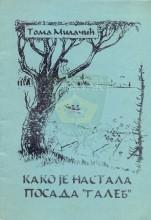 Kako je nastala posada ''Galeb'' - Toma Milačić (1995.god.)